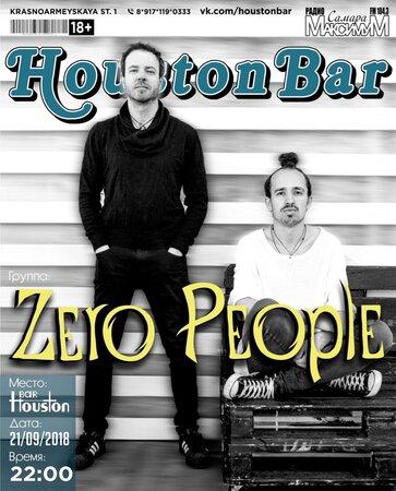 Zero People концерт в Самаре 21 сентября 2018