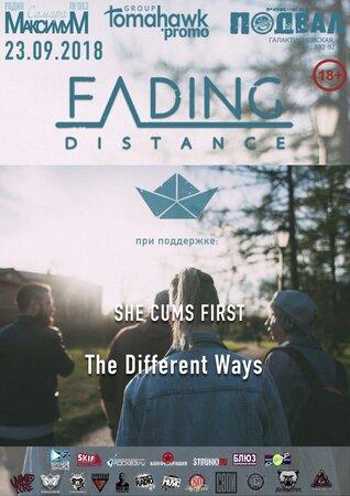 Fading Distance концерт в Самаре 23 сентября 2018