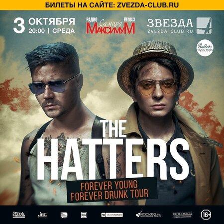 The Hatters концерт в Самаре 3 октября 2018