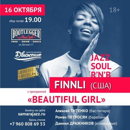 Finnli концерт в Самаре 16 октября 2018