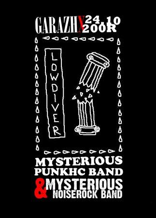 Lowdiver концерт в Самаре 24 октября 2018