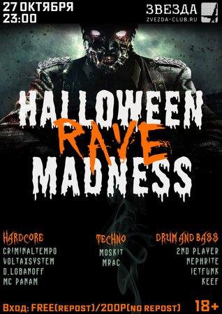Halloween Rave Madness концерт в Самаре 27 октября 2018