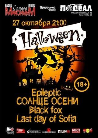 Helloween концерт в Самаре 27 октября 2018