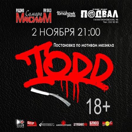 TODD концерт в Самаре 2 ноября 2018