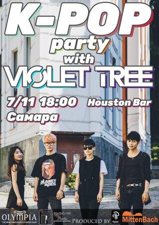 Violet Tree концерт в Самаре 7 ноября 2018