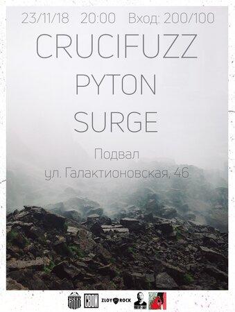 Crucifuzz концерт в Самаре 23 ноября 2018