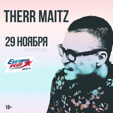 Therr Maitz концерт в Самаре 29 ноября 2018