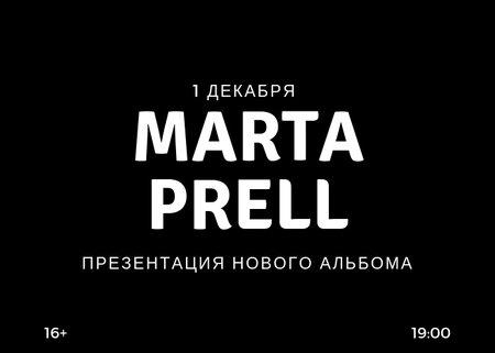 Marta Prell концерт в Самаре 1 декабря 2018