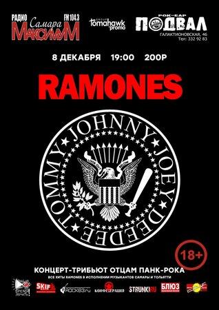 Ramones Party концерт в Самаре 8 декабря 2018