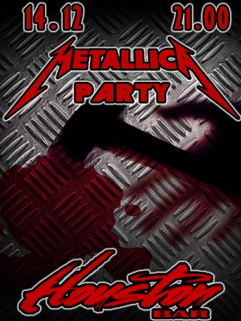 Metallica Party концерт в Самаре 14 декабря 2018