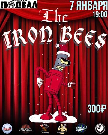 The Iron Bees концерт в Самаре 7 января 2019