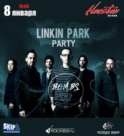 Linkin Park Party концерт в Самаре 8 января 2019