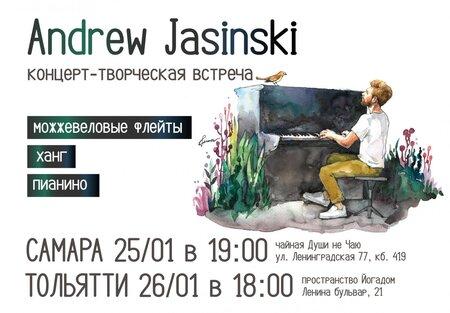 Андрей Ясинский концерт в Самаре 25 января 2019