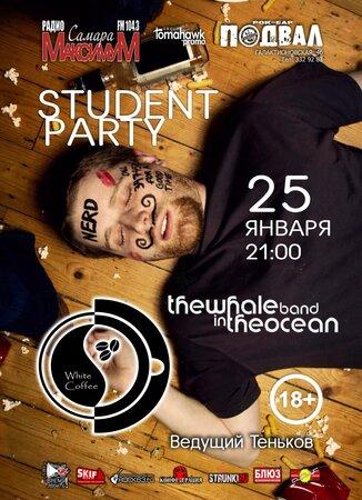 Student Party концерт в Самаре 25 января 2019