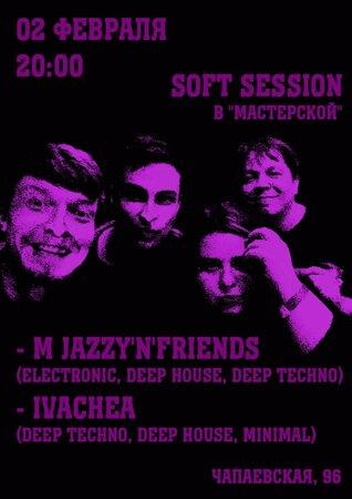 Soft Session концерт в Самаре 2 февраля 2019