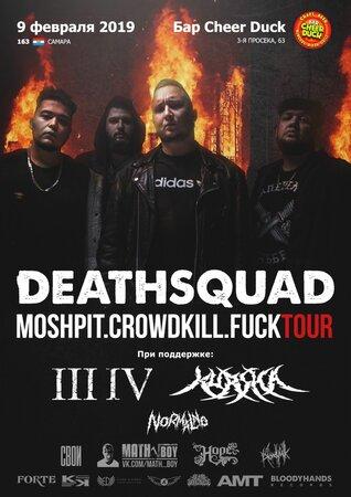 DeathSquad концерт в Самаре 9 февраля 2019