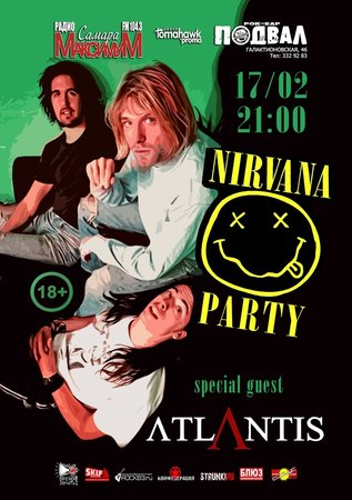 Nirvana Day концерт в Самаре 17 февраля 2019