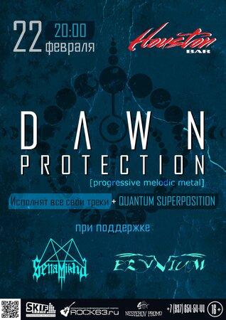 Dawn Protection концерт в Самаре 22 февраля 2019