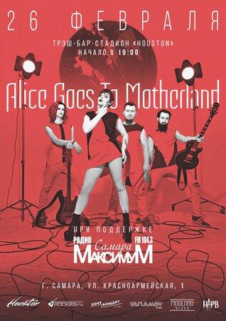 Alice Goes To Motherland концерт в Самаре 26 февраля 2019