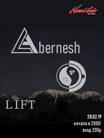 Labernesh концерт в Самаре 28 февраля 2019
