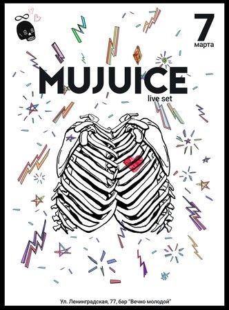 Mujuice концерт в Самаре 7 марта 2019