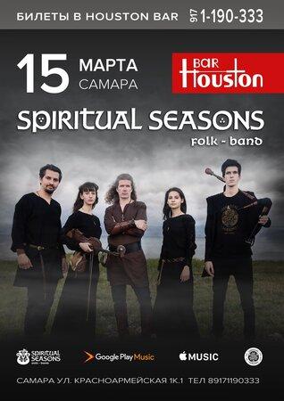 Spiritual Seasons концерт в Самаре 15 марта 2019