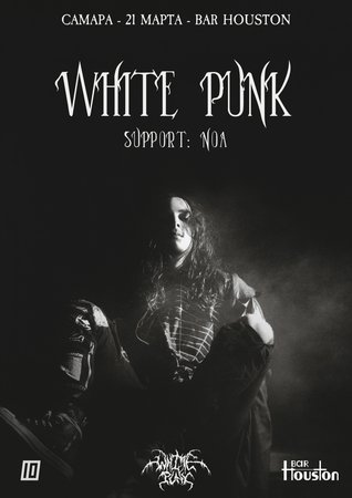 White Punk концерт в Самаре 21 марта 2019