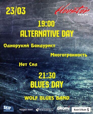 Блюз-вечер концерт в Самаре 23 марта 2019