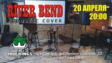 River Bend концерт в Самаре 20 апреля 2019