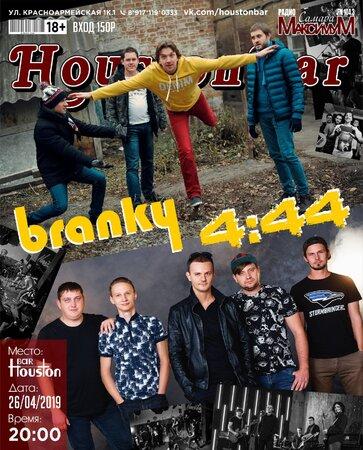 4:44, Branky концерт в Самаре 26 апреля 2019