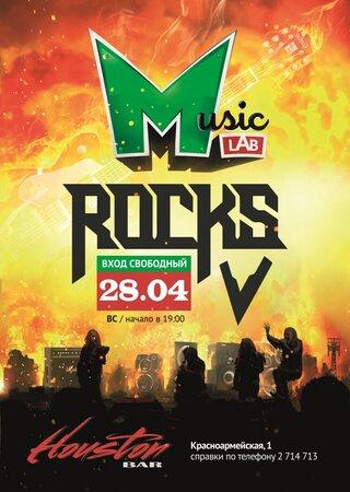 Music Lab Rocks V концерт в Самаре 28 апреля 2019