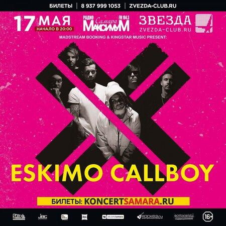 Eskimo Callboy концерт в Самаре 17 мая 2019