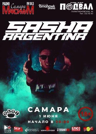 Sasha Argentina концерт в Самаре 1 июня 2019