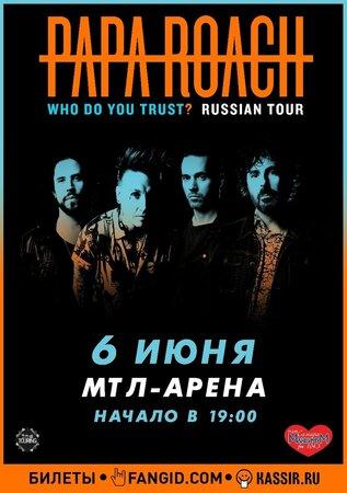 Papa Roach концерт в Самаре 6 июня 2019
