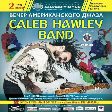 Caleb Hawley Band концерт в Самаре 2 июля 2019