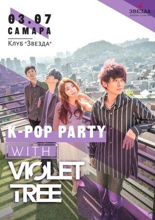 Violet Tree концерт в Самаре 3 июля 2019