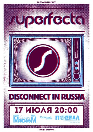 Superfecta концерт в Самаре 17 июля 2019
