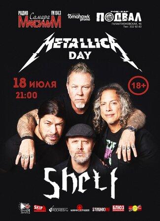 Metallica Day концерт в Самаре 18 июля 2019
