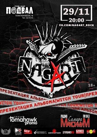 Nagart концерт в Самаре 29 ноября 2019