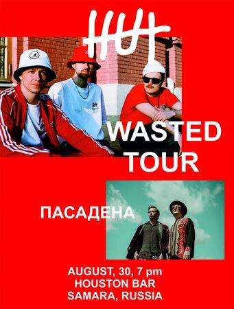 HUT концерт в Самаре 30 августа 2019