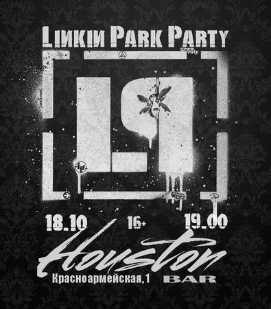 Linkin Park Party концерт в Самаре 18 октября 2019