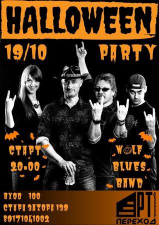 Wolf Blues Band концерт в Самаре 19 октября 2019