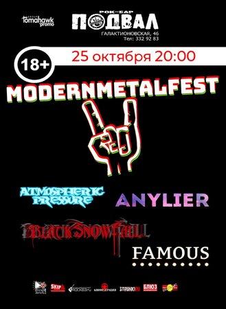 ModernMetalFest концерт в Самаре 25 октября 2019
