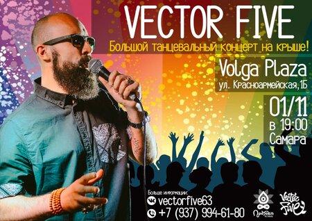 Vector Five концерт в Самаре 1 ноября 2019