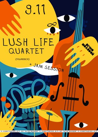 Lush Life Quartet концерт в Самаре 9 ноября 2019