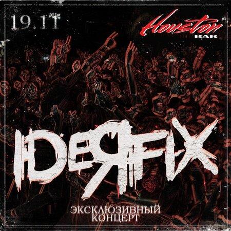 Ideя Fix концерт в Самаре 19 ноября 2019