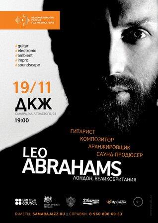 Leo Abrahams концерт в Самаре 19 ноября 2019