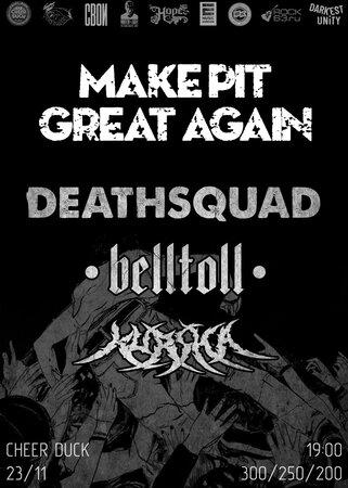 DeathSquad концерт в Самаре 23 ноября 2019