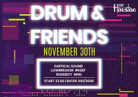 Drum & Friends концерт в Самаре 30 ноября 2019