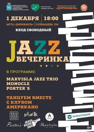 Jazz-вечеринка концерт в Самаре 1 декабря 2019